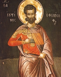 Justin Martyr PD-US