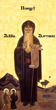 Antony Coptic Icon.jpg