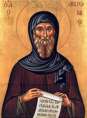 Antony Greek Icon
